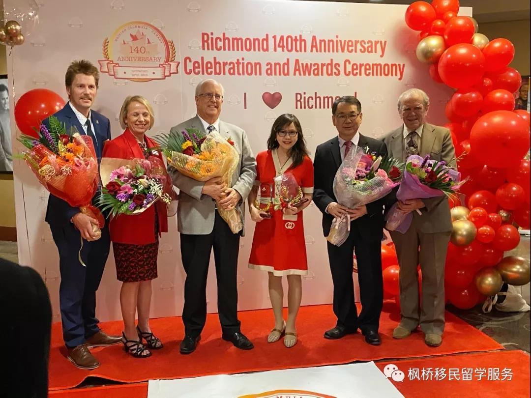 【庆典】加拿大列治文市140岁生日!枫桥移民教育集团获大奖与列治文共成长!