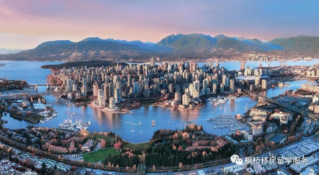 【移民】加拿大BC省企业家投资移民基础类别条件更改,英文必须