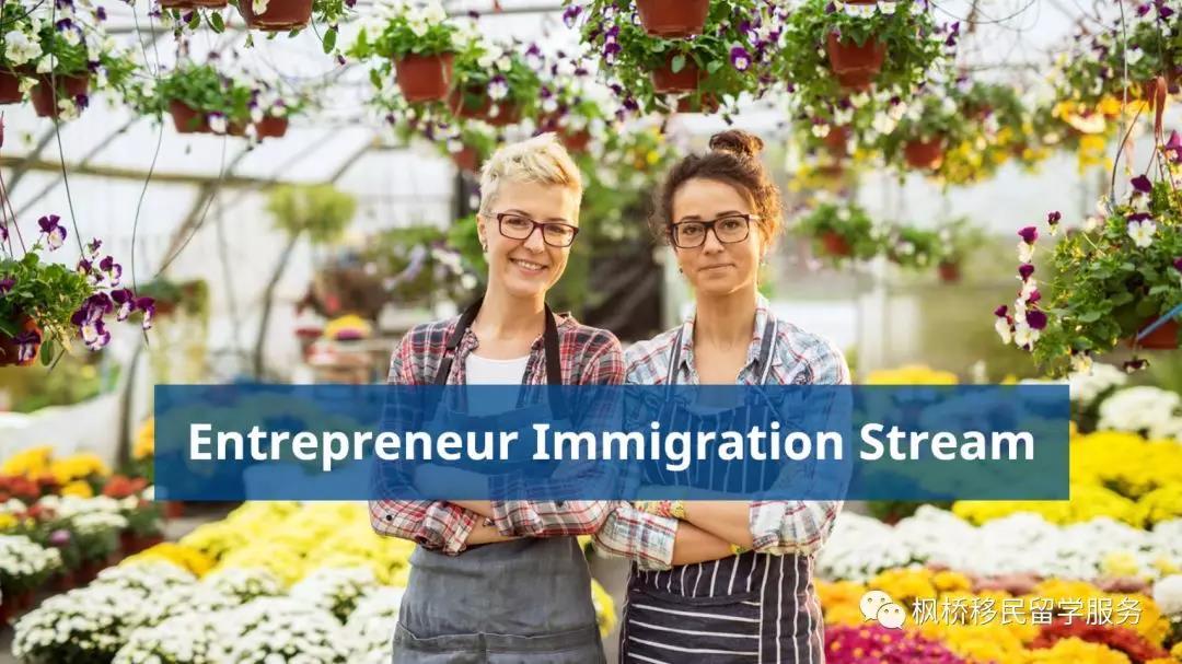 【移民】加拿大BC省提名办公室网络会议重申申请标准和考核重点