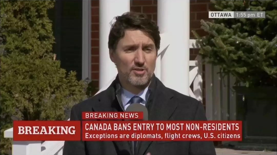 【重磅】加拿大宣布关闭边境!详细解读目前移民、留学和各种签证的政策和进程影响!