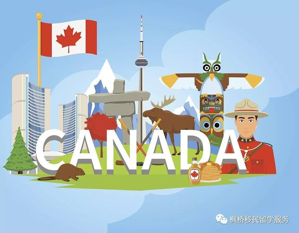 【更新】分数连降,加拿大留学生和省提名特快通道移民的春天来了!