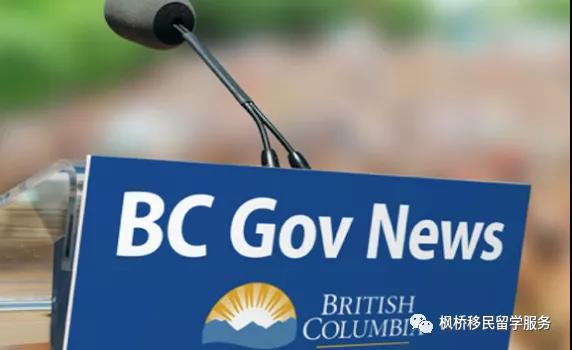 【移民】加拿大BC省恢复对酒店旅游餐饮业岗位的省提名移民邀请函发放