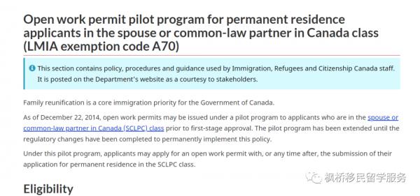 【移民】加拿大配偶开放式工签试点项目延长执行;特快通道抽选又一次全项目抽选分数陡升!