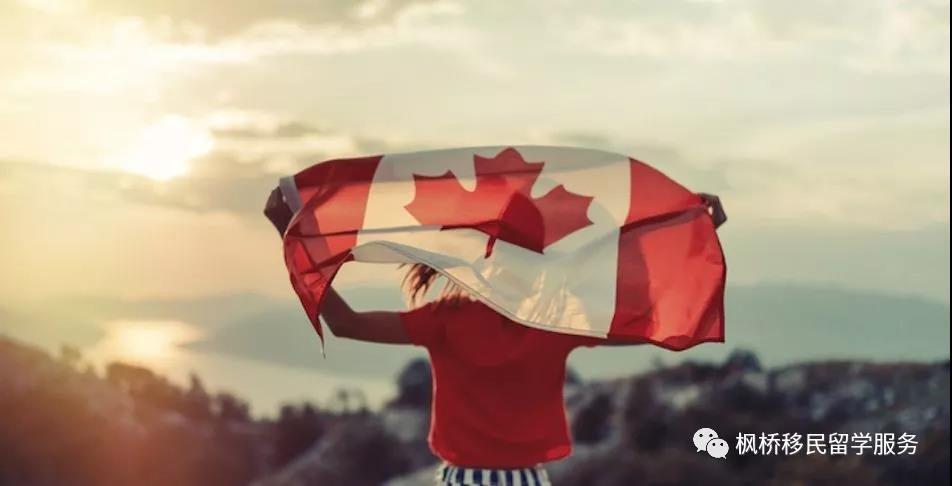 【移民】加拿大6月迎来19200新移民,中国留学生获签率增82%