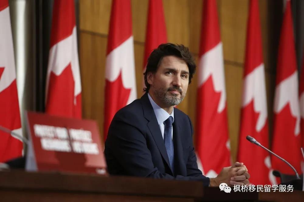 【更新】关于加拿大会给境内的临时签证持有人移民机会的说法有多少可信度
