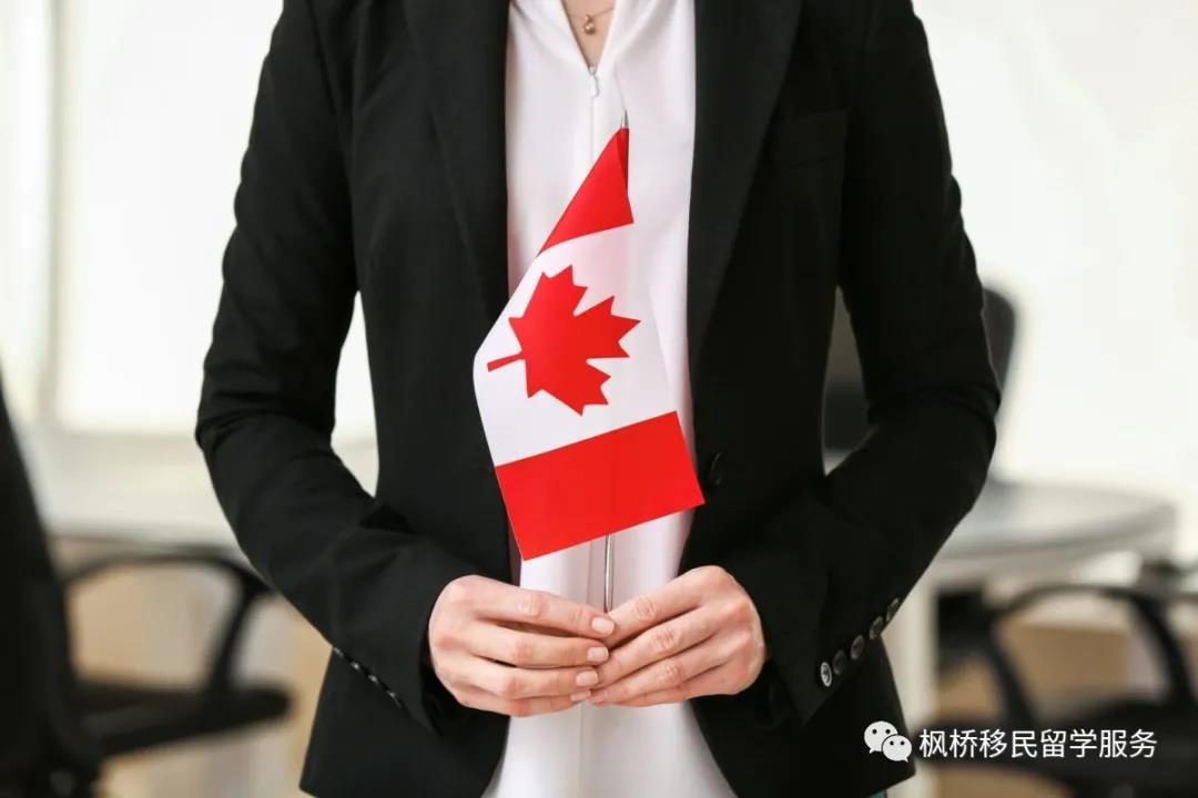 【移民】加拿大2020父母团聚移民抽签于2021年初进行;RNIP项目放宽要求;安省今年发放8050个省提名