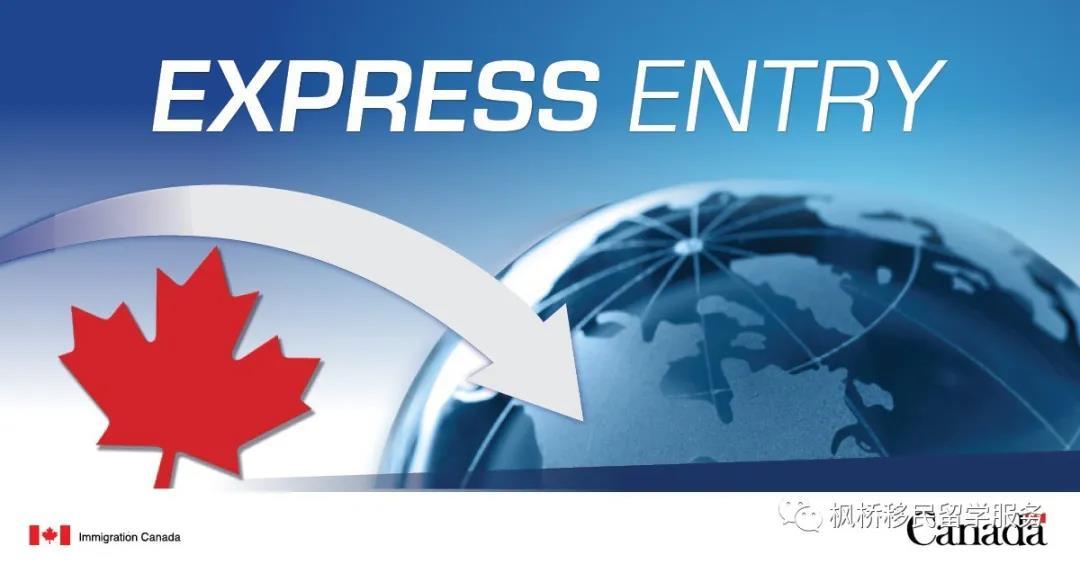 【移民】加拿大特快通道抽选2020年突破10万!法语可获50分加分成为新追捧方向!