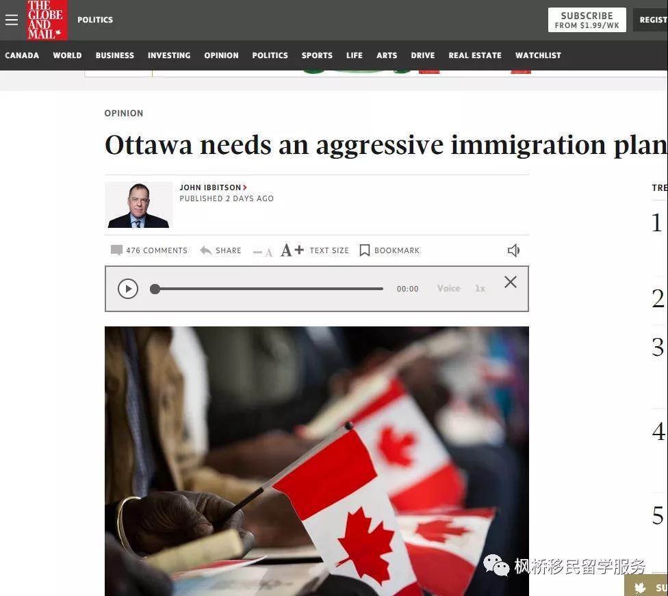 【重磅】加拿大移民局积极为现在持有工签和学签的人成为公民提供途径