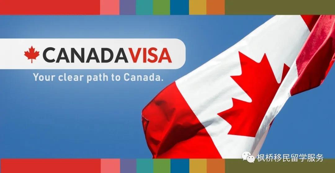 【移民】加拿大OOWP业主工签申请要求修改,最终改革方案出台