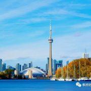 【移民】加拿大安省预立法准许永久性用网络面试取代亲自面试;英文不会成为技术移民得分项