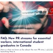 【移民】加拿大临时九万移民配额申请的申请方式,有最新消息分享一下给大家